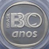 3 Reais 1995 Banco Central 30 Anos