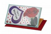 Cartão Reconciliação G3