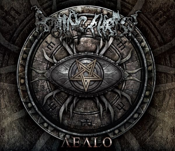 CD Rotting Christ – Aealo (Slipcase)