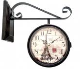 Relógio De Estação Paris
