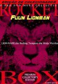 LionMan Dublado
