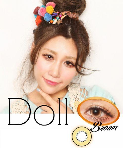 Donut Brown - 14.5mm