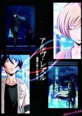 Arve Rezzle-Kikaijikake no Yoseitachi OVA LEG