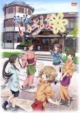 Hanasaku Iroha-Home Sweet