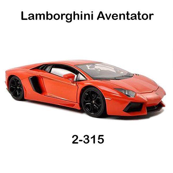 2 - Lamborghini Aventator 2011 - 1/24