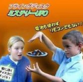 UFO - Disco Voador #794