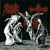 NUCLEARHAMMER  (Can) / SICKRITES (Rus) - Abomination to the Lord - 7