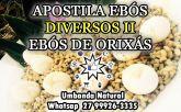 APOSTILA EBÓS DIVERSOS II – EBÓS DE ORIXÁS