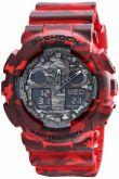 7d177673c9e Relógio Casio G-Shock Camuflado Vermelho