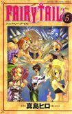 Fairy Tail - Vol. 05