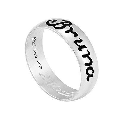f2318089a Alianças de Compromisso com nome em Relevo - Alianças de Casamento Bruna