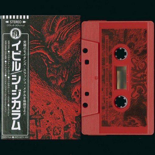 EVIL / SIEGE COLUMN - Split EP - CASSETTE (Slipcase)