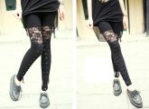 Legging Splice