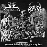 Split Abigail/Arma - Satanik Rock 'n' Roll Fucking Hell