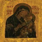 BATUSHKA – Litourgiya (Digipack CD)