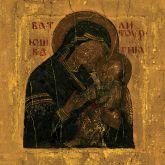 Batushka - Litourgiya (Digipak CD)