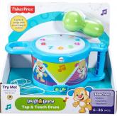 Aprender & Brincar - Tambor