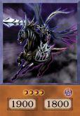 Cavaleiro Calibre da Condenação - Doomcaliber Knight