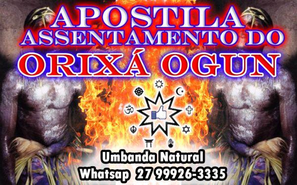 APOSTILA ASSENTAMENTO ORIXÁ OGUN