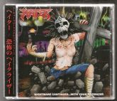 CD - Hater – Nightmare Continues…With Your Haterizer