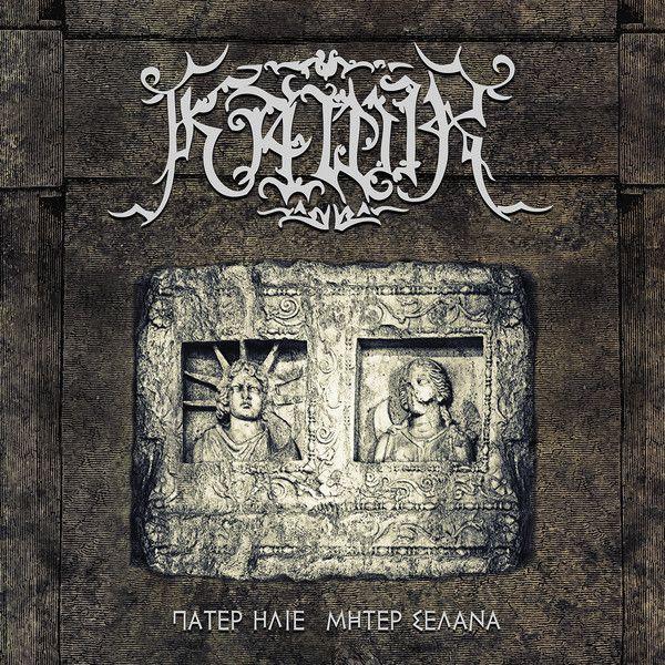 KAWIR - Father Sun Mother Moon - CD (Digipack)