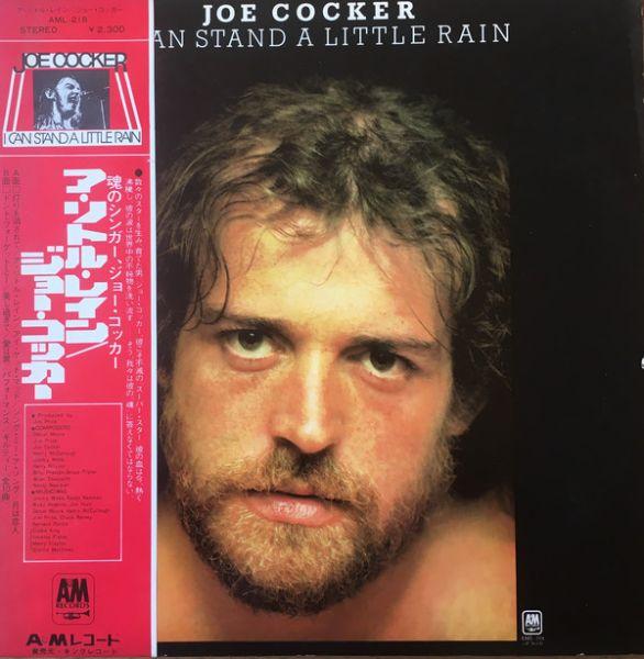 LP 12 - Joe Cocker – I Can Stand A Little Rain