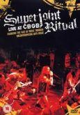 DVD - Superjoint TIrual l- Live At CBGB