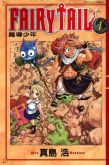 Fairy Tail - Vol. 01