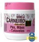 SEBO DE CARNEIRO 220G - PÉS, MÃOS E COTOVELOS