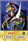 Alligator's Sword - Espada do Jacaré