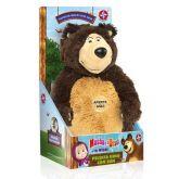Masha e o Urso - Urso com Som
