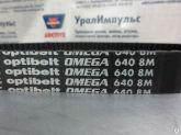 CORREIA OPTIBELT OMEGA 8M-640 ( 640 8M )