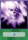 Brumas Mágicas de Makiu - Makiu the Magical Mist