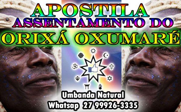 APOSTILA ASSENTAMENTO ORIXÁ OXUMARÉ