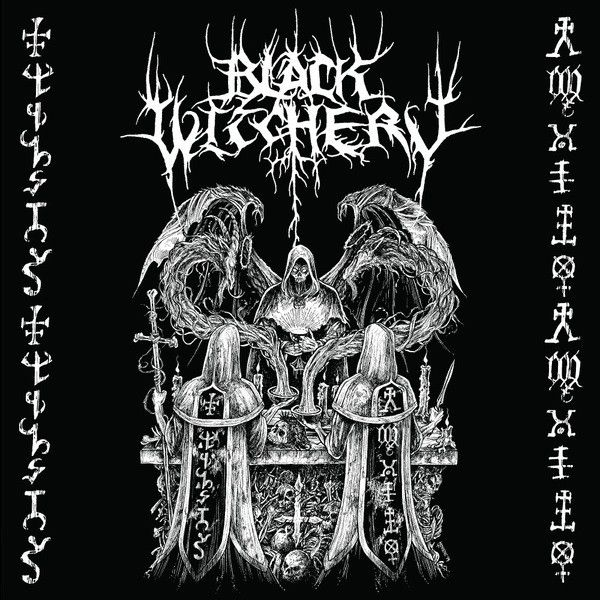 BLACK WITCHERY/REVENGE Holocaustic Death March to Humanity's Doom