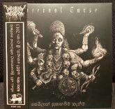 INFERNAL CURSE - Ceilanic Exhumations - 7' (Black Vinyl, +Poster, +OBI, +Insert)