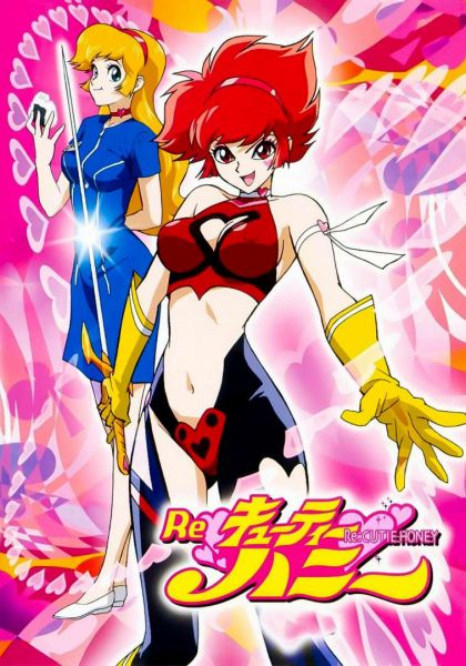 Re Cutie Honey