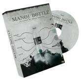 Manoj Bottle (DVD & Gimmicks) by Manoj Kaushal #1184