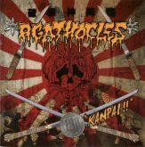 AGATHOCLES - Kanpai!! - CD