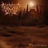 CD - Al-Namrood – Kitab Al Awthan