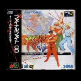 Final Fight Sega CD