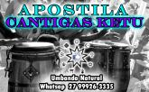 APOSTILA CANTIGAS KETU 160 CANTIGAS (Orin)+ÁUDIO