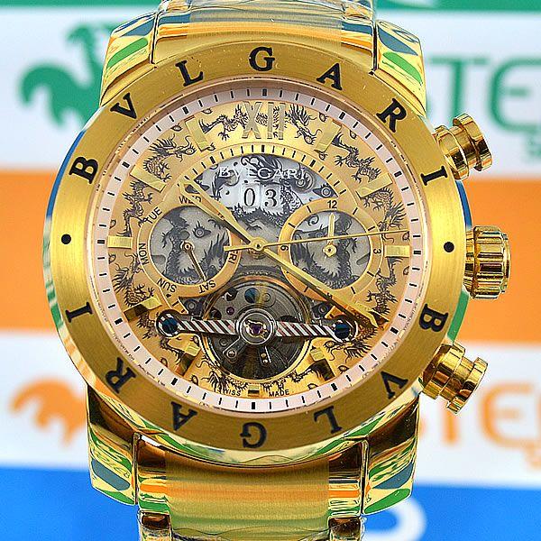 Relógio Bvlgari Yakuza Automático Dourado Pulseira Aço Masculino À PROVA  D´ÁGUA 5163f83f76