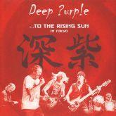 DEEP PURPLE - ...TO THE RISING SUN IN TOKYO