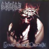 DEICIDE - Scars of the Crucifix - LP