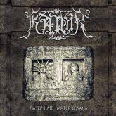 Box - Kawir-Πάτερ_'Ηλιε_Μήτερ_Σελάνα (06 CDs)
