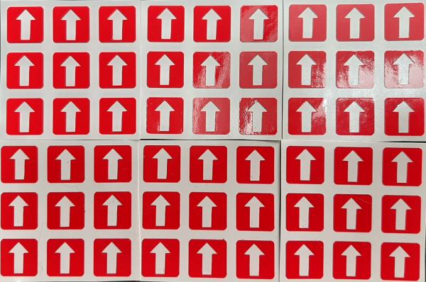 Adesivos para fazer um cubo Shepherd Vermelho