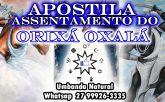 APOSTILA ASSENTAMENTO ORIXÁ OXALÁ