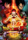 Dragon Ball Z O Renascimento de Freeza Dublado