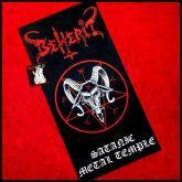 BEHERIT - Satanic Metal Temple - Flag